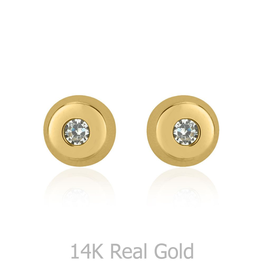 Girl's Jewelry | Stud Earrings in 14K Yellow Gold - Circles of Splendor