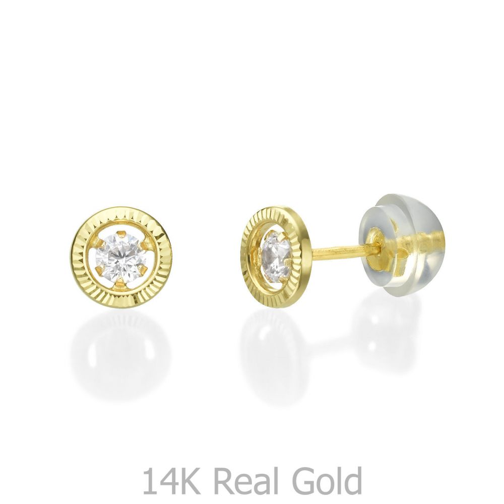 Girl's Jewelry | Stud Earrings in 14K Yellow Gold - Crystal Circle