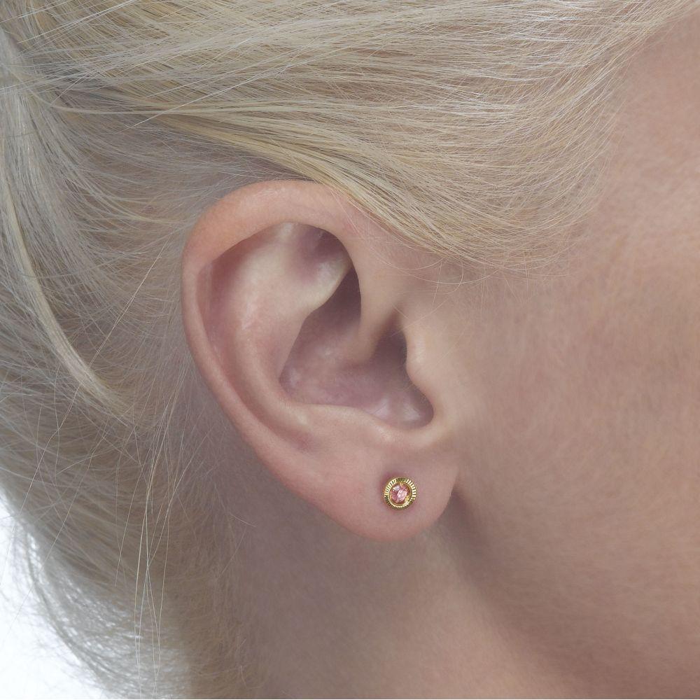 Girl's Jewelry | 14K Yellow Gold Kid's Stud Earrings - Circle of Dawn - Small