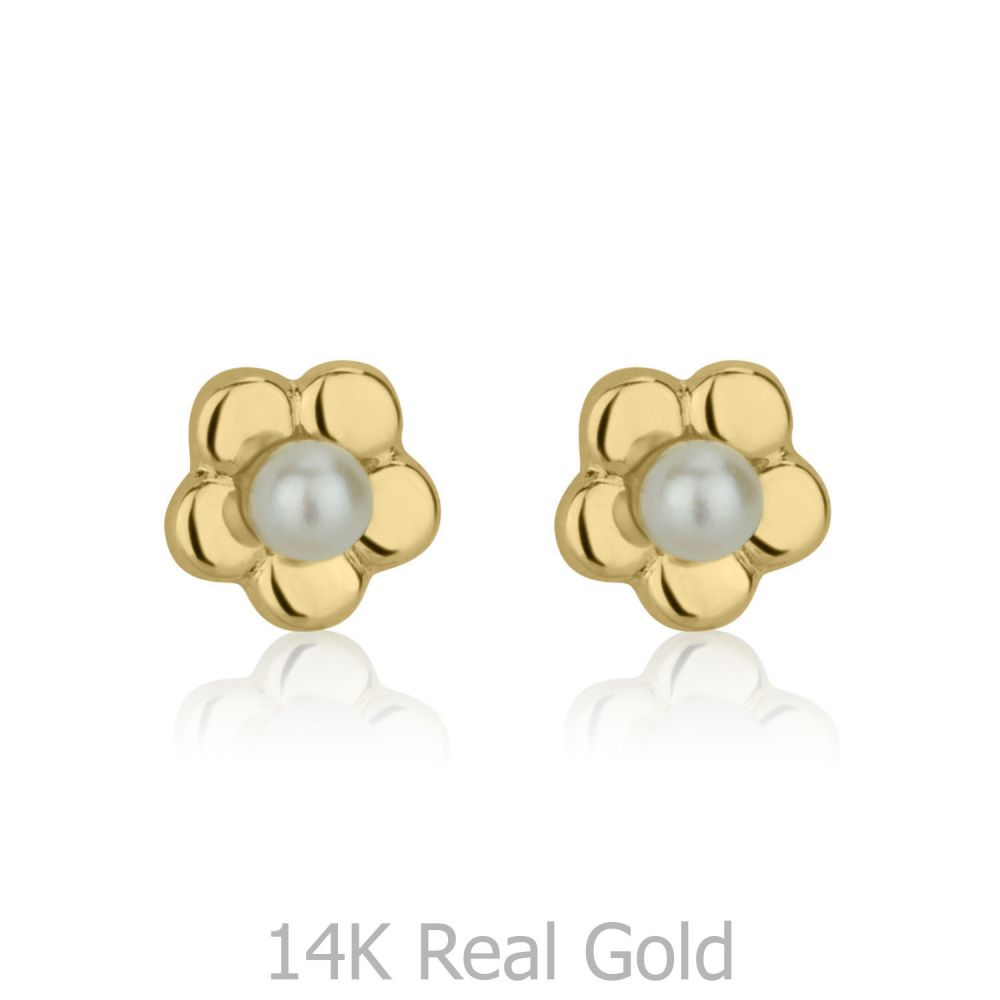 Girl's Jewelry | Stud Earrings in 14K Yellow Gold - Blooming Pearl
