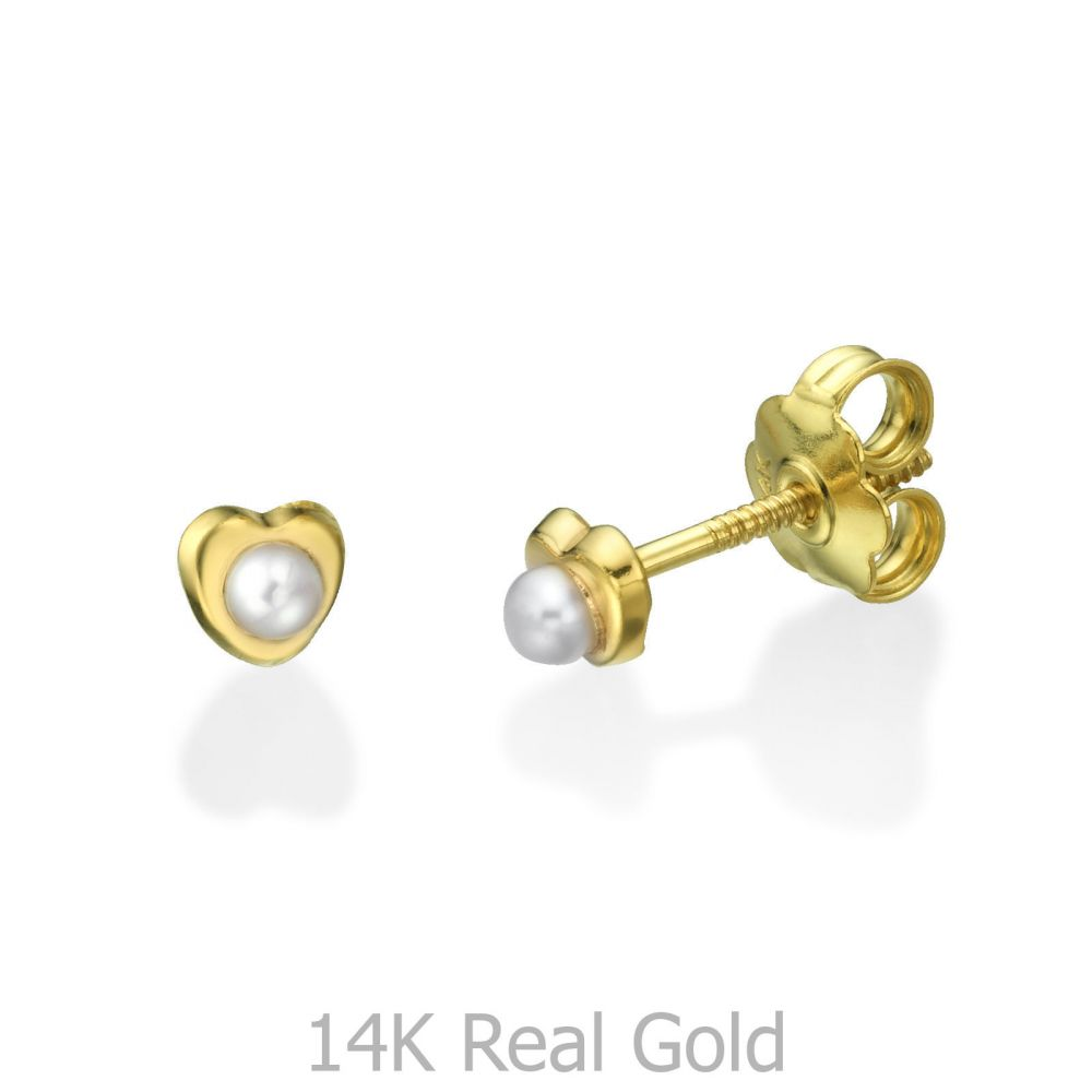 Girl's Jewelry | 14K Yellow Gold Kid's Stud Earrings - Heartwarming Pearl - Small