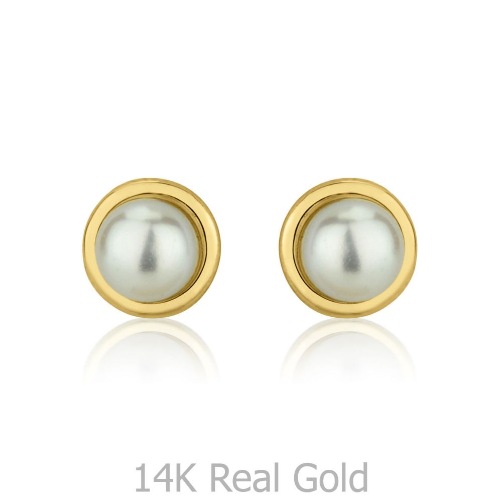 Girl's Jewelry | Stud Earrings in 14K Yellow Gold - Pearl of Golden Embrace - Small