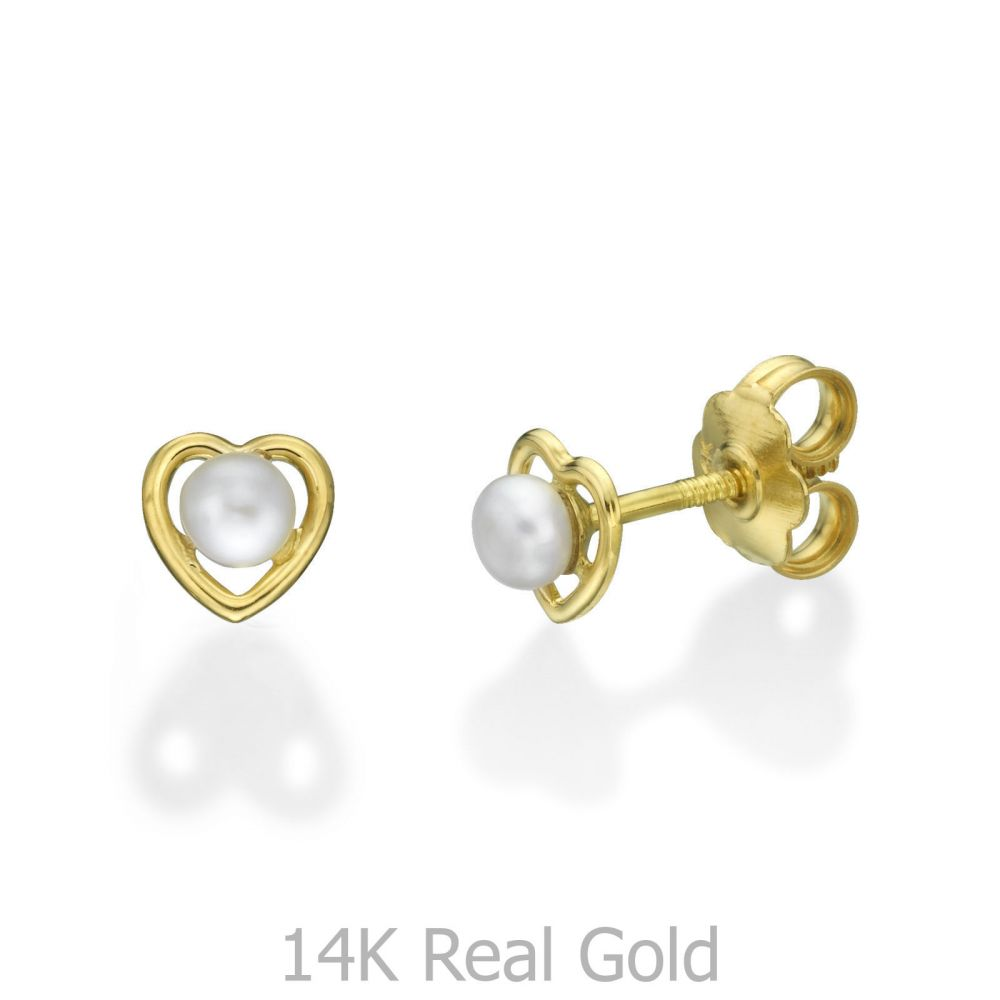 Girl's Jewelry | Stud Earrings in 14K Yellow Gold - Pearl of Charm