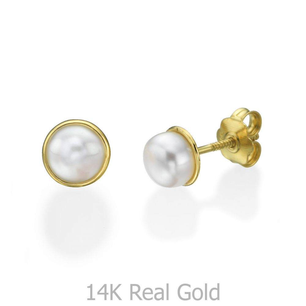 Girl's Jewelry | Gold Stud Earrings -  Majestic Pearl