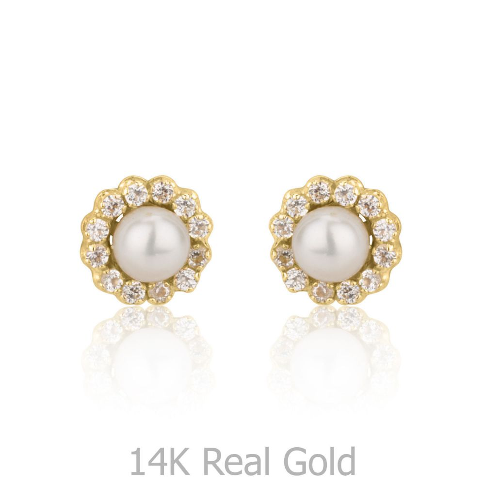 Girl's Jewelry | 14K Yellow Gold Kid's Stud Earrings - Sparkling Pearl
