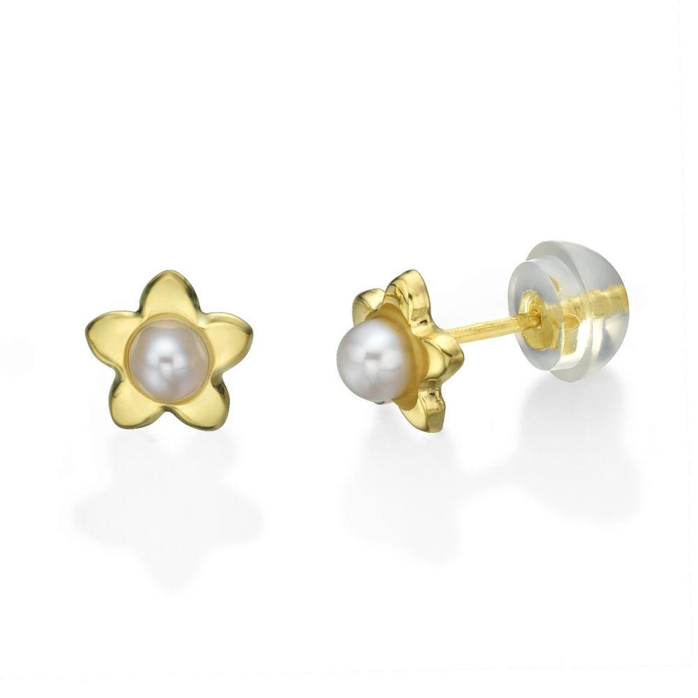 Girl's Jewelry | 14K Yellow Gold Kid's Stud Earrings - Star of Pearl