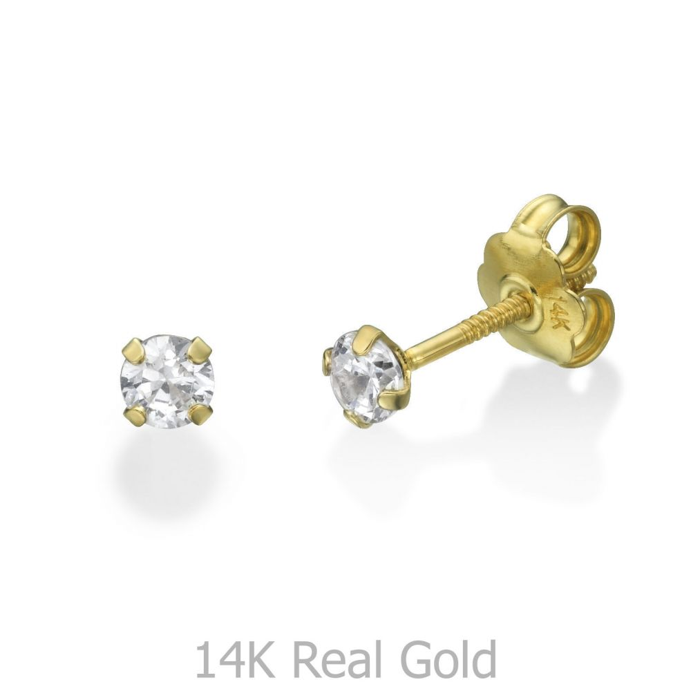 Girl's Jewelry | 14K Yellow Gold Kid's Stud Earrings - Moulan