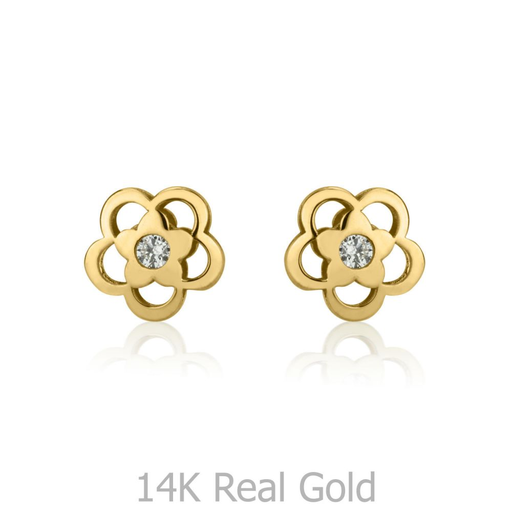Girl's Jewelry | Stud Earrings in 14K Yellow Gold - Anette Flower