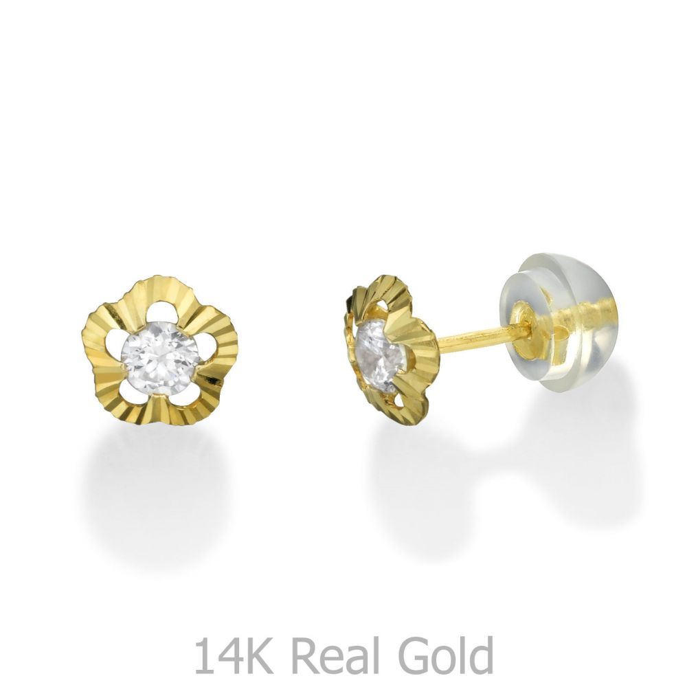 Girl's Jewelry | 14K Yellow Gold Kid's Stud Earrings - Flower of Elizabeth