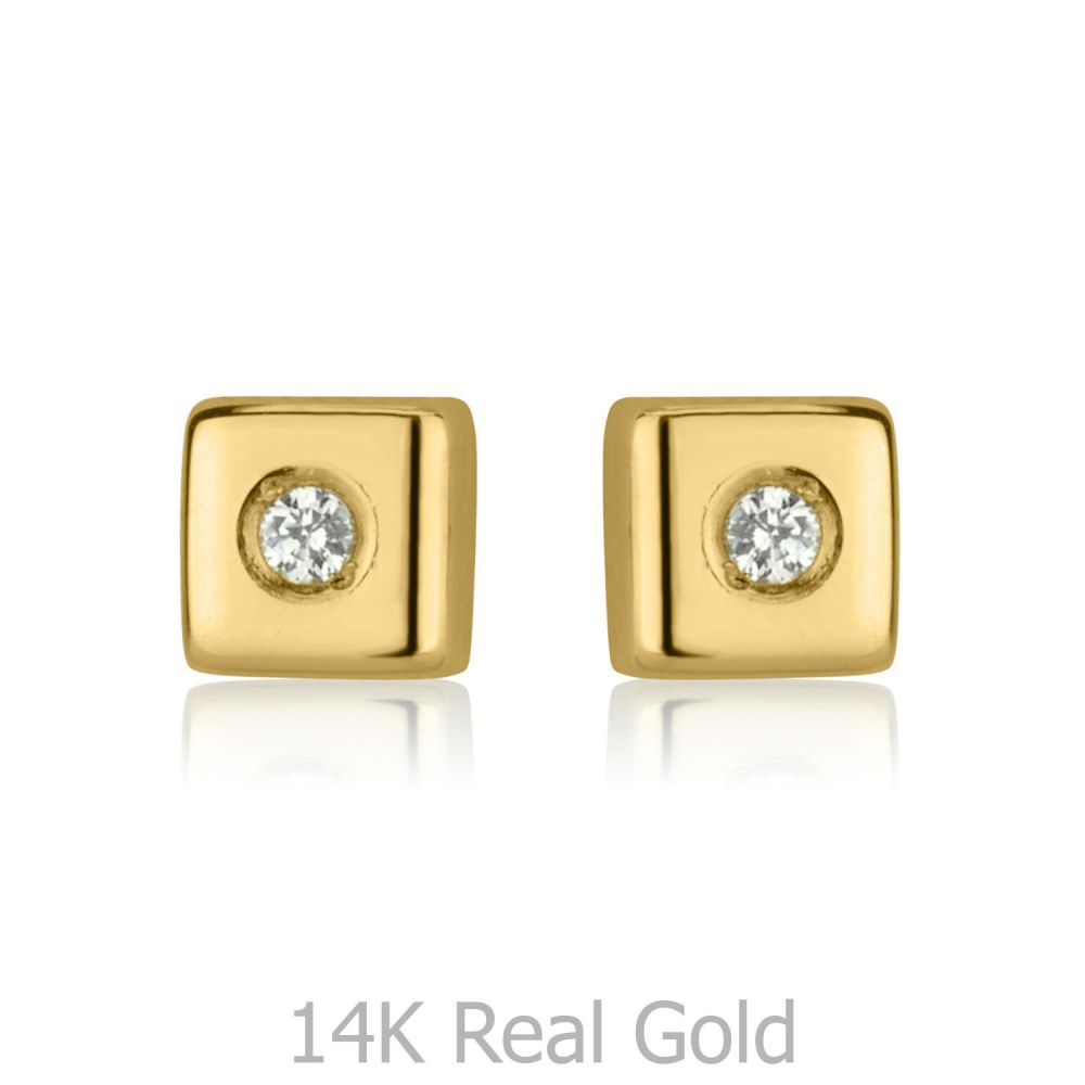 Girl's Jewelry | Stud Earrings in 14K Yellow Gold - Sparkling Square - Small