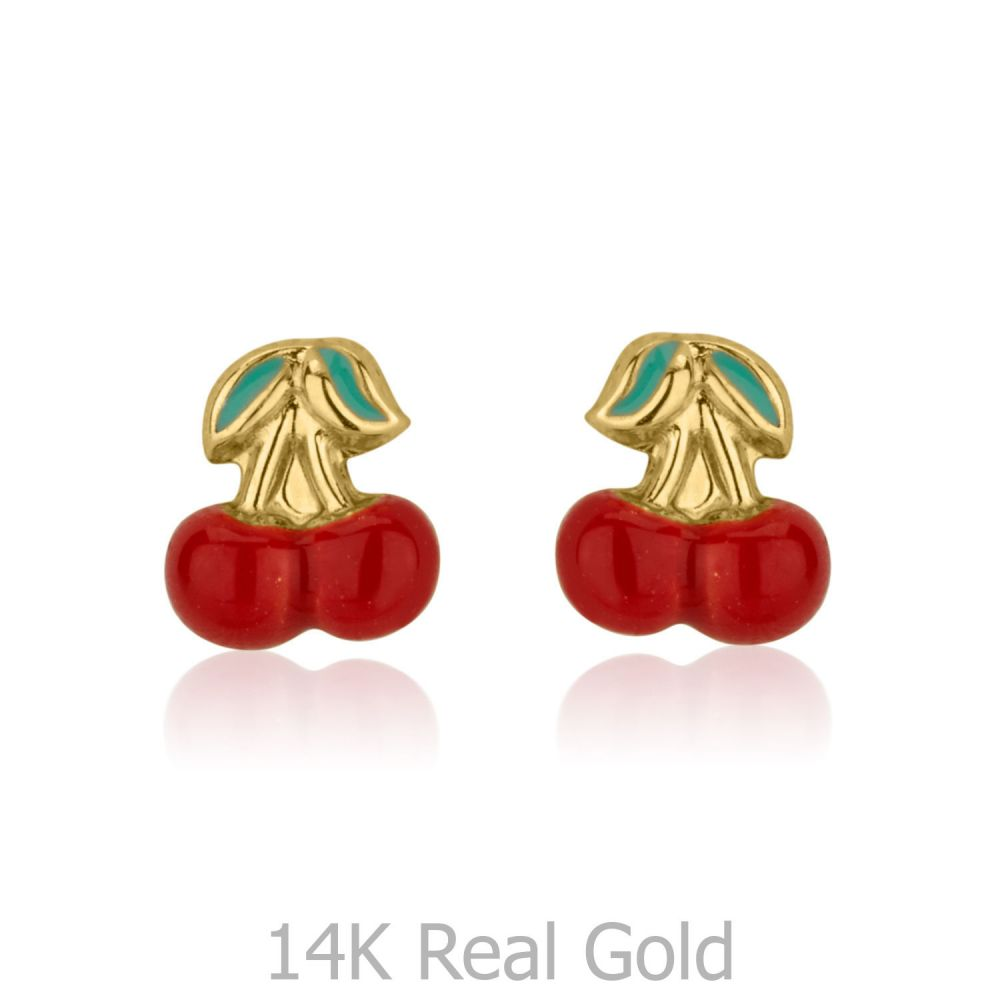 Girl's Jewelry | 14K Yellow Gold Kid's Stud Earrings - Cheery Cherry