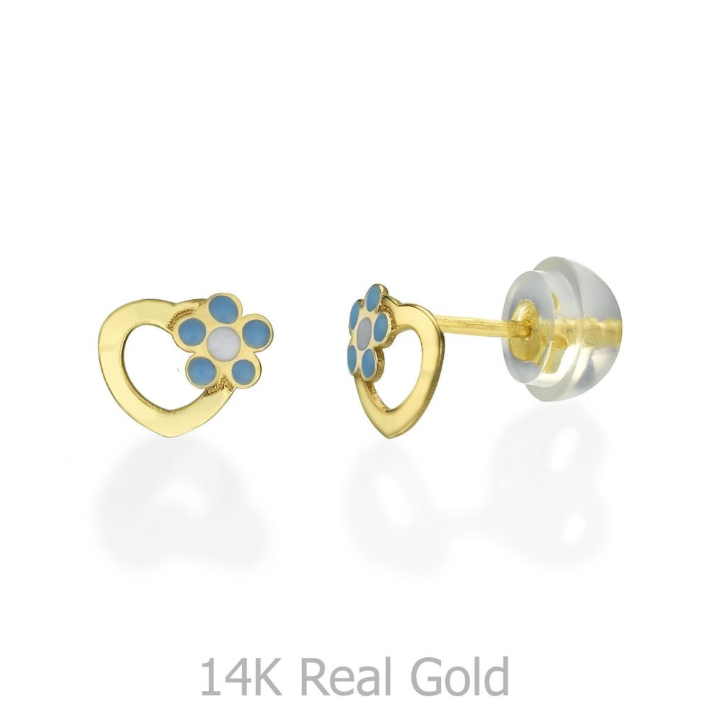 Girl's Jewelry | Stud Earrings in 14K Yellow Gold - Daisy Heart - Blue