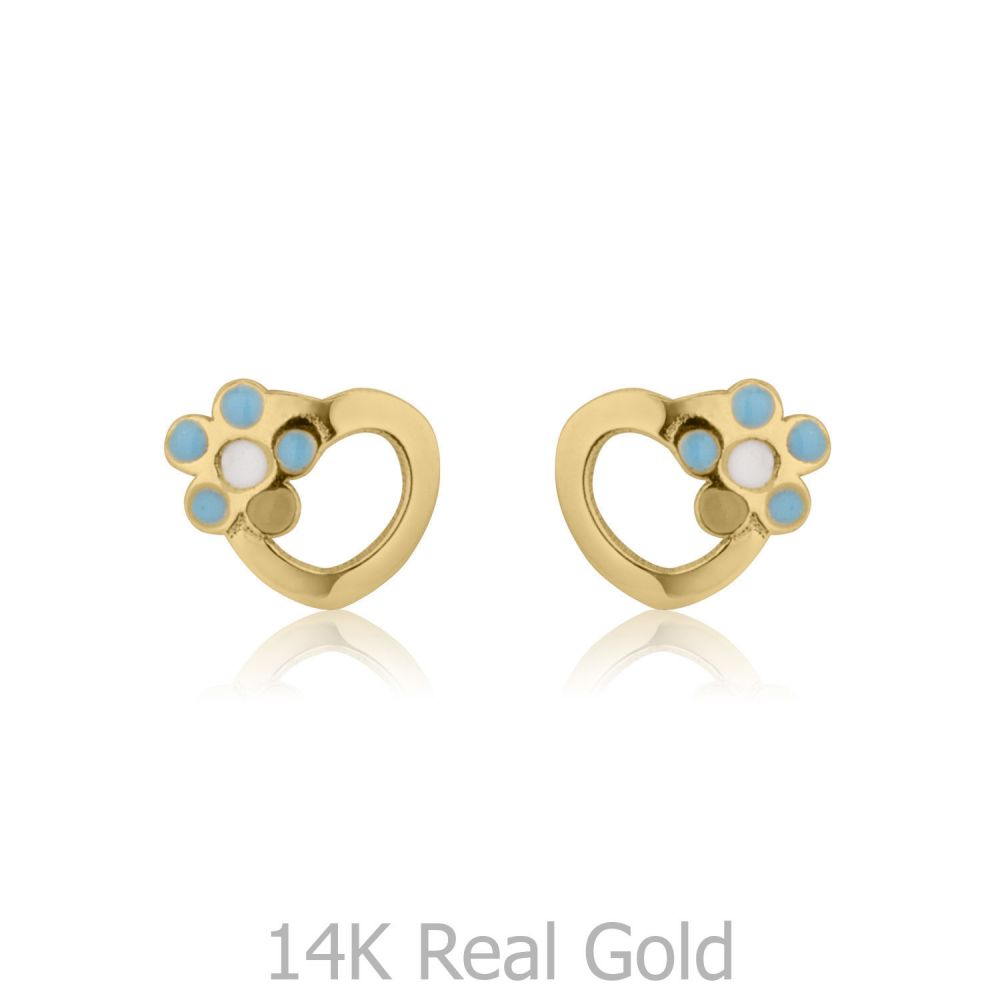 Girl's Jewelry | 14K Yellow Gold Kid's Stud Earrings - Daisy Heart - Blue