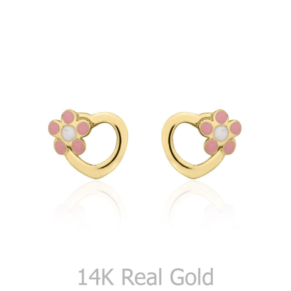 Girl's Jewelry | Stud Earrings in 14K Yellow Gold - Daisy Heart - Pink