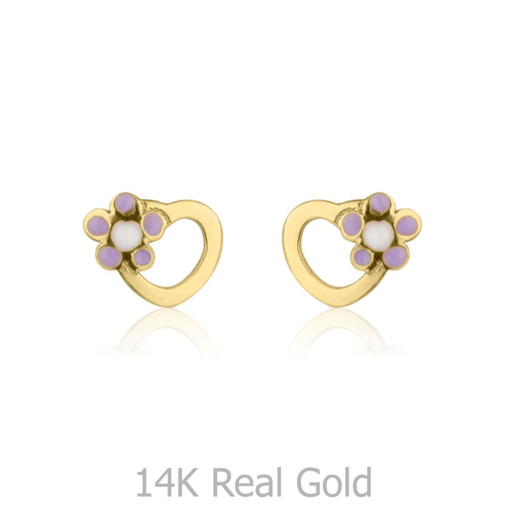 Girl's Jewelry | 14K Yellow Gold Kid's Stud Earrings - Daisy Heart - Lilac