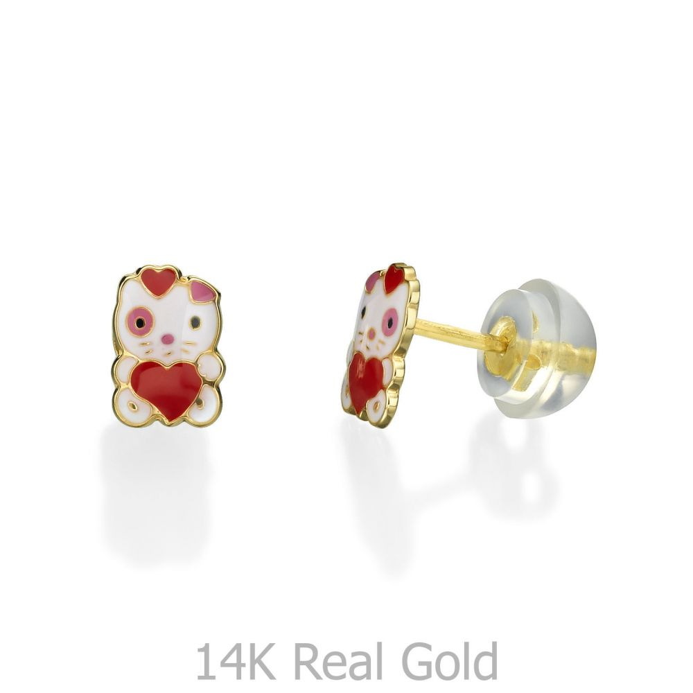 Girl's Jewelry | Stud Earrings in 14K Yellow Gold - Doll of Love