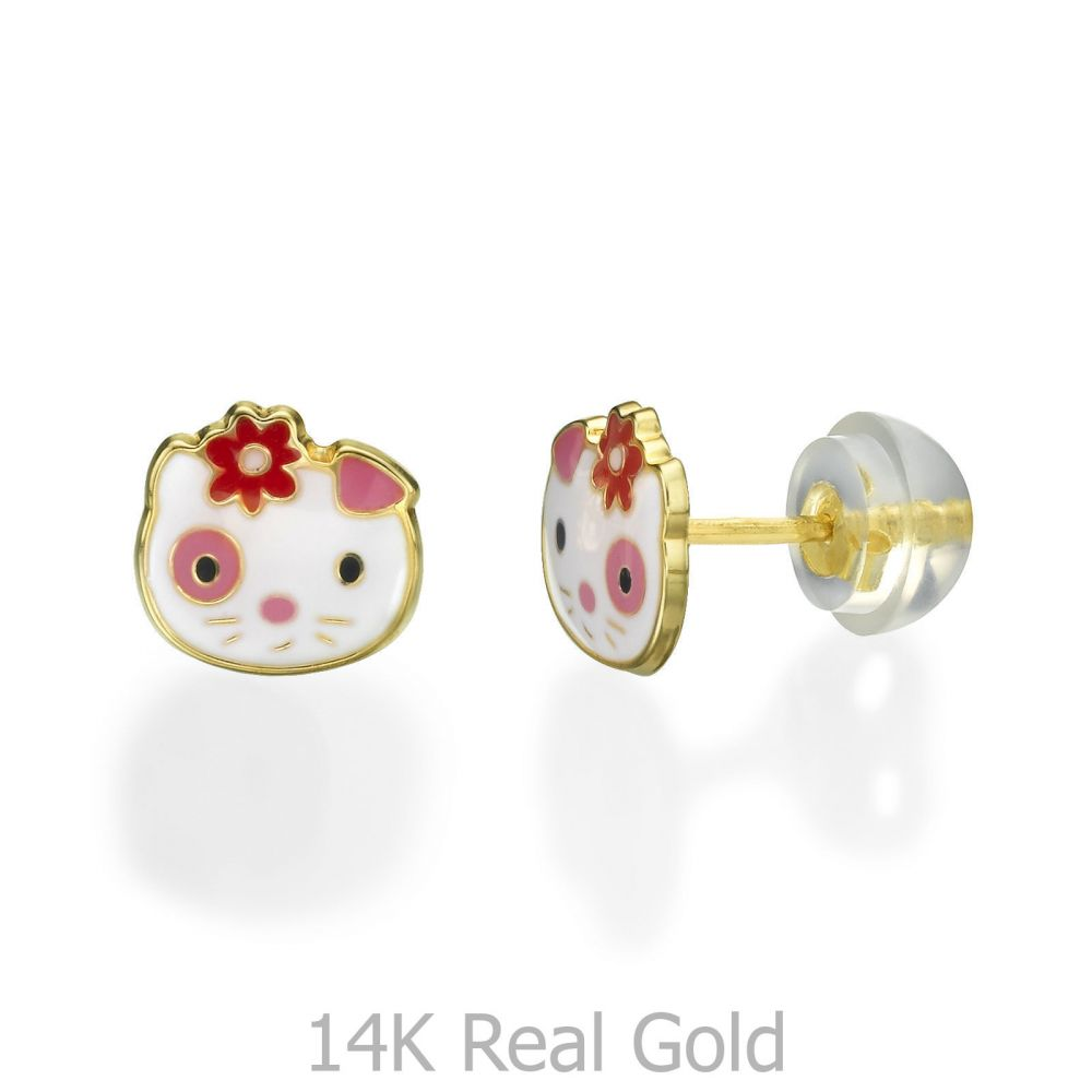 Girl's Jewelry | Stud Earrings in 14K Yellow Gold - Cutie Cat