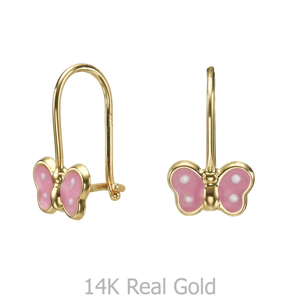 Girl's Jewelry | Dangle Earrings in14K Yellow Gold - Noah Butterfly