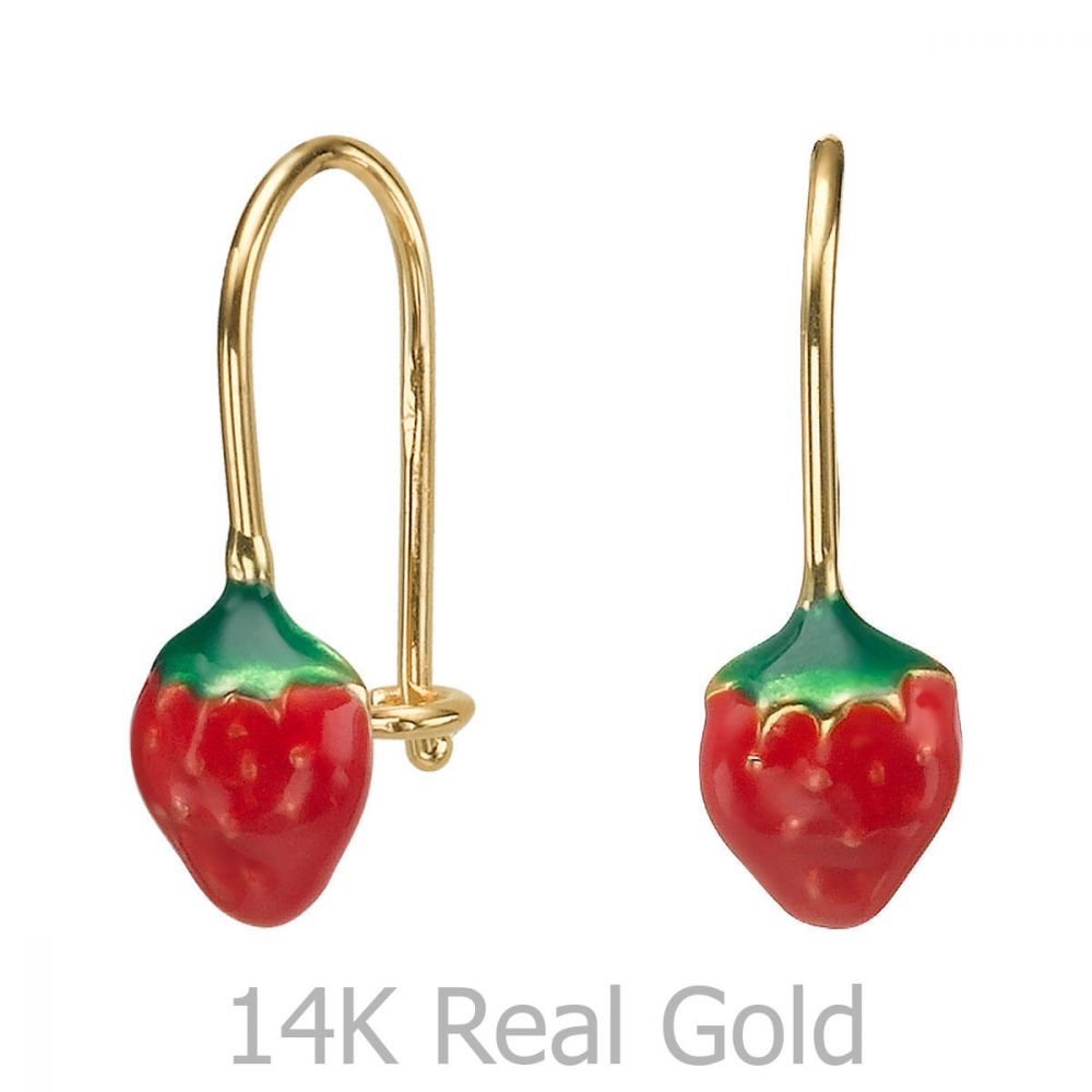 Girl's Jewelry | Dangle Earrings in14K Yellow Gold - Strawberry Berry