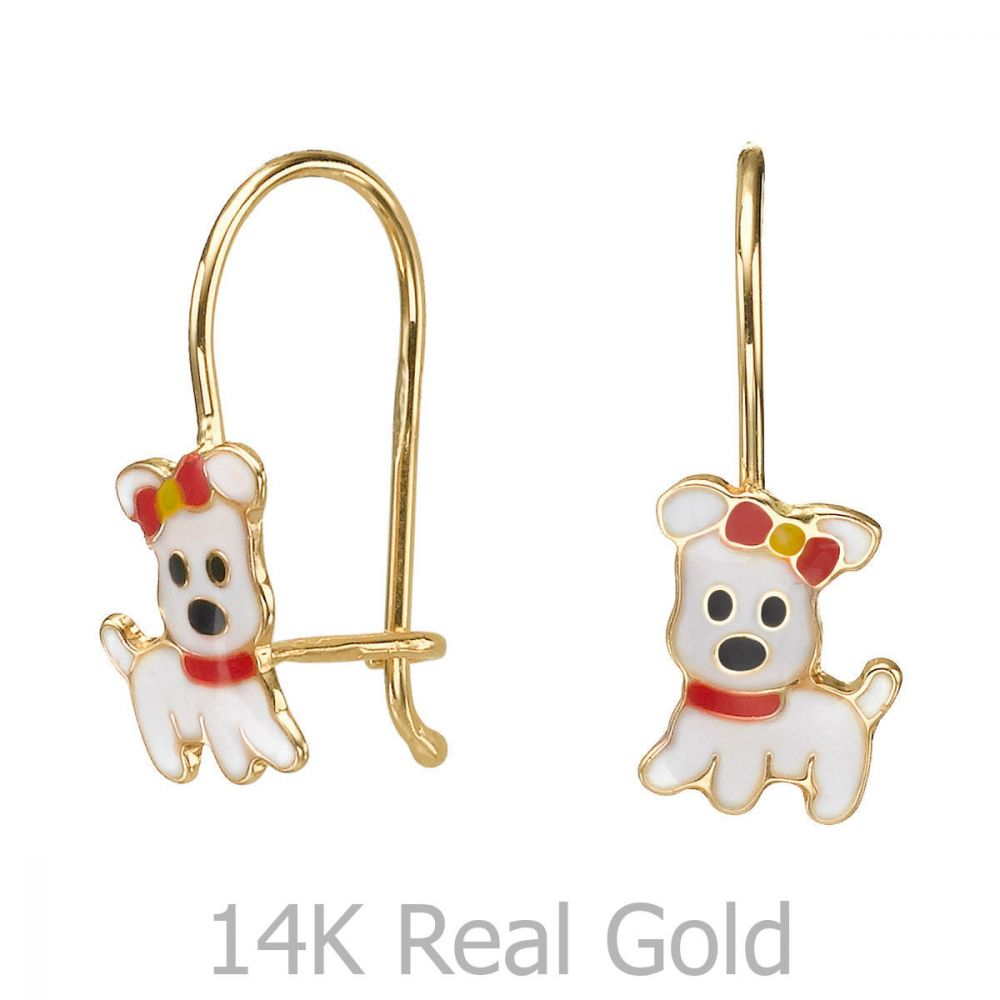 Girl's Jewelry | Dangle Earrings in14K Yellow Gold - Joyful Pup