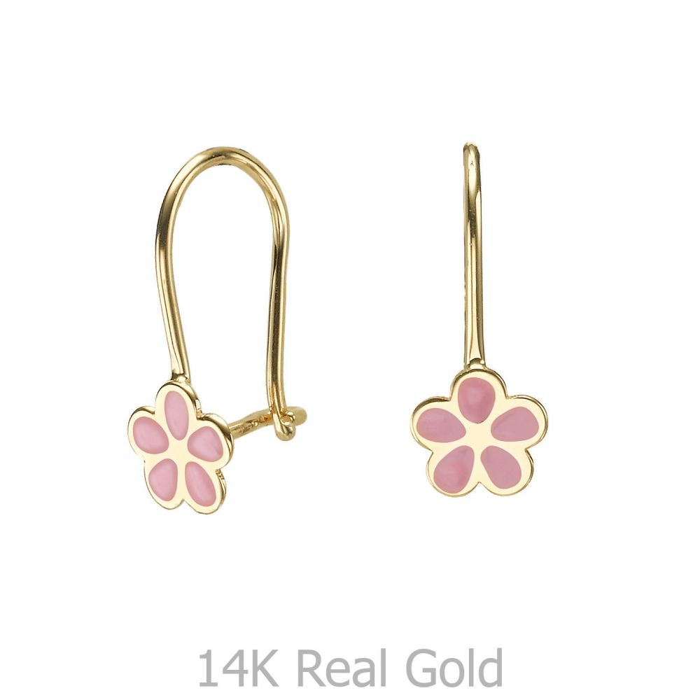 Gold Earrings | Dangle Earrings in14K Yellow Gold - Dawn Flower