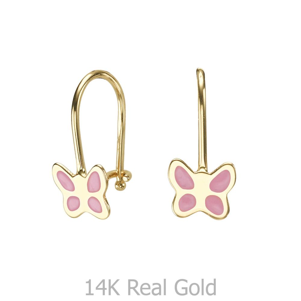 Girl's Jewelry | Dangle Earrings in14K Yellow Gold - Flutterby Butterfly