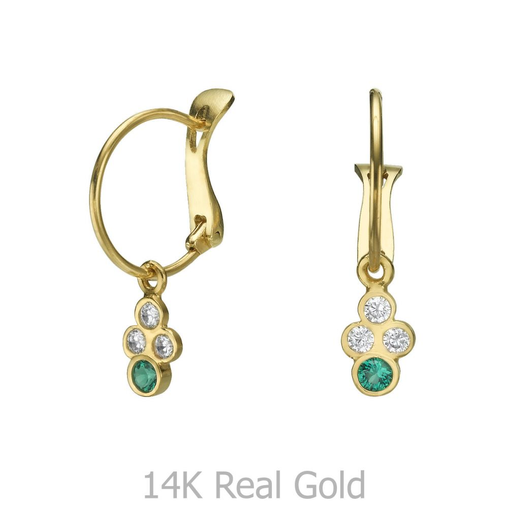 Girl's Jewelry | Hoop Earrings in14K Yellow Gold - Colored Circles