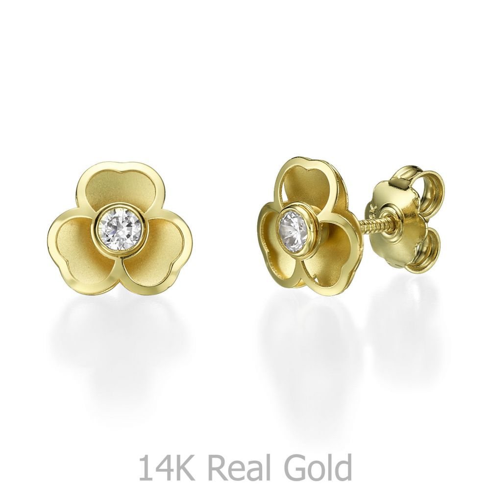 f2c0e4bc4 Stud Earrings in 14K Yellow Gold - Lovely Flower. youme offers a ...