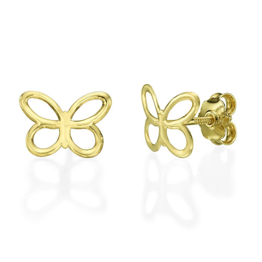 Girl's Jewelry | Stud Earrings in 14K Yellow Gold - Light Butterfly