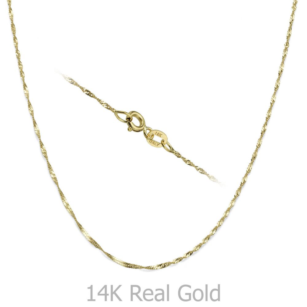 Gold Chains | 14K Yellow Gold Singapore Chain Necklace 1.6mm Thick, 19.7