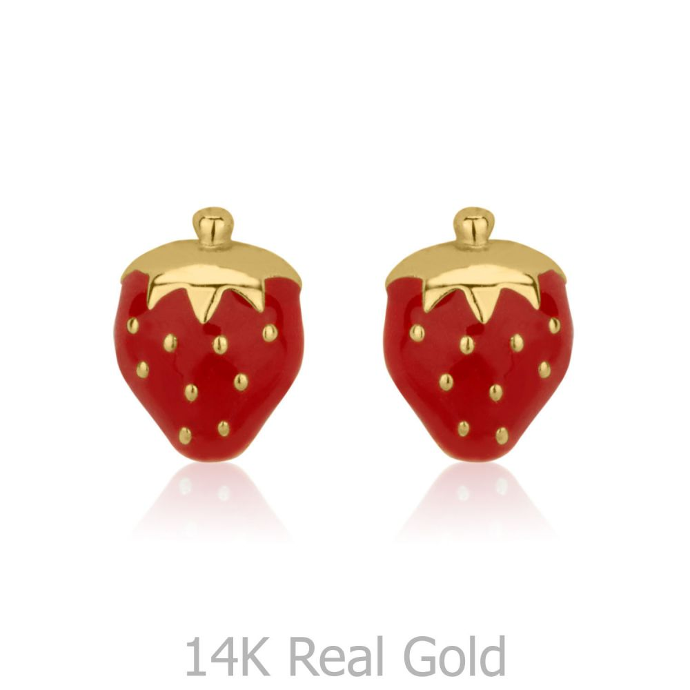 Girl's Jewelry | 14K Yellow Gold Kid's Stud Earrings - Sweet Strawberry
