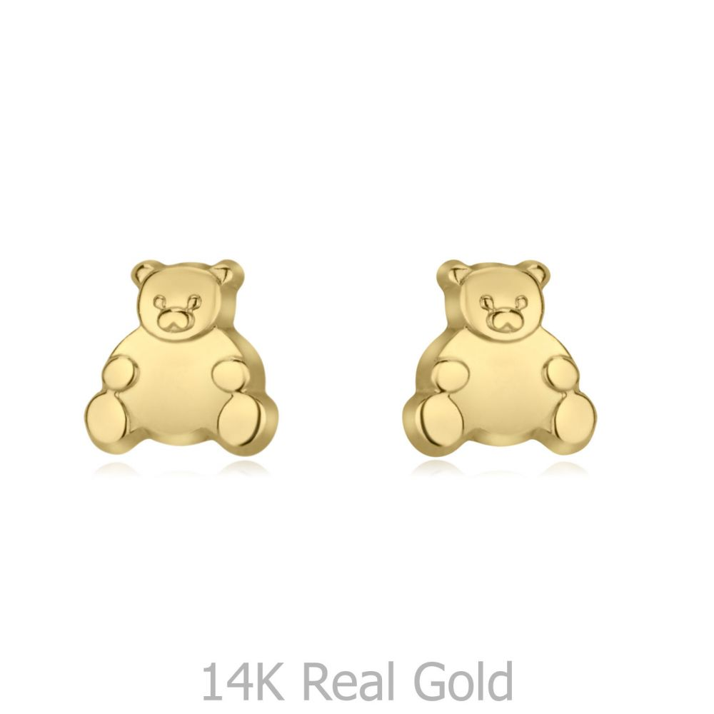 Girl's Jewelry | 14K Yellow Gold Kid's Stud Earrings - Smiling Teddy