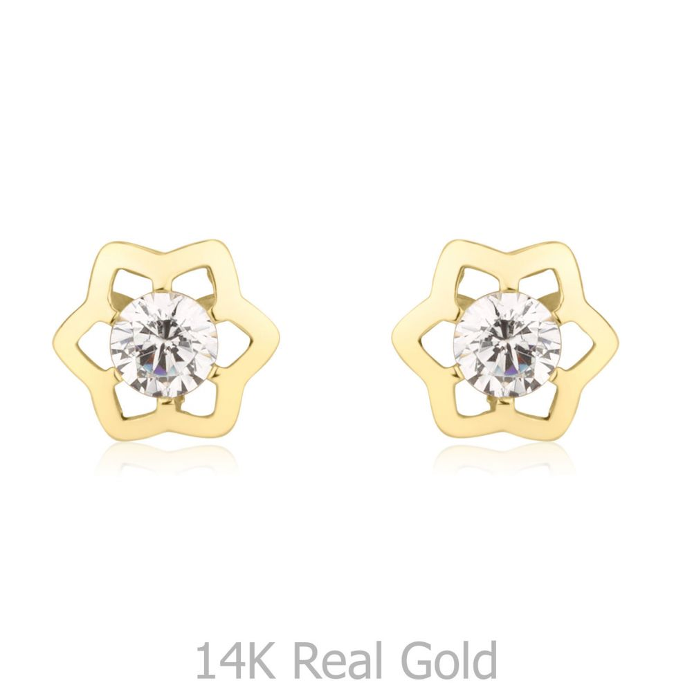 Girl's Jewelry | Stud Earrings in 14K Yellow Gold - Prestigious Star