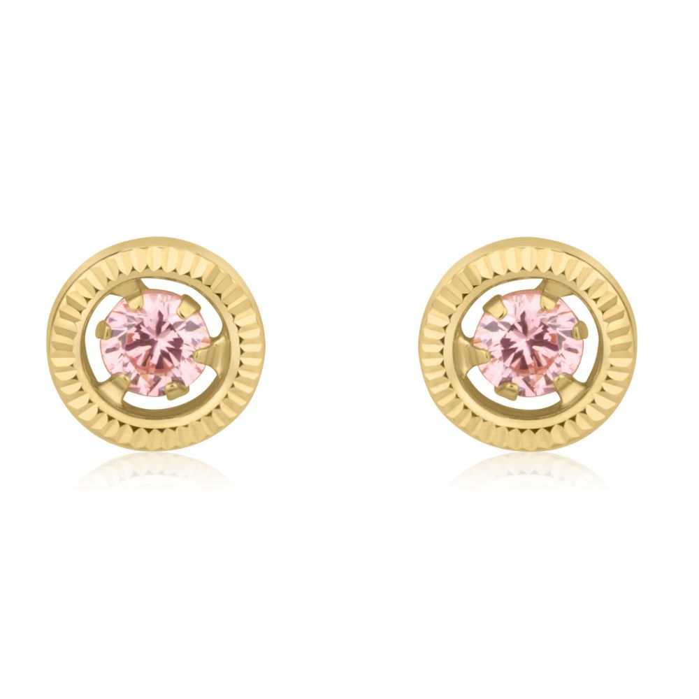 Girl's Jewelry | Stud Earrings in 14K Yellow Gold - Circle of Dawn