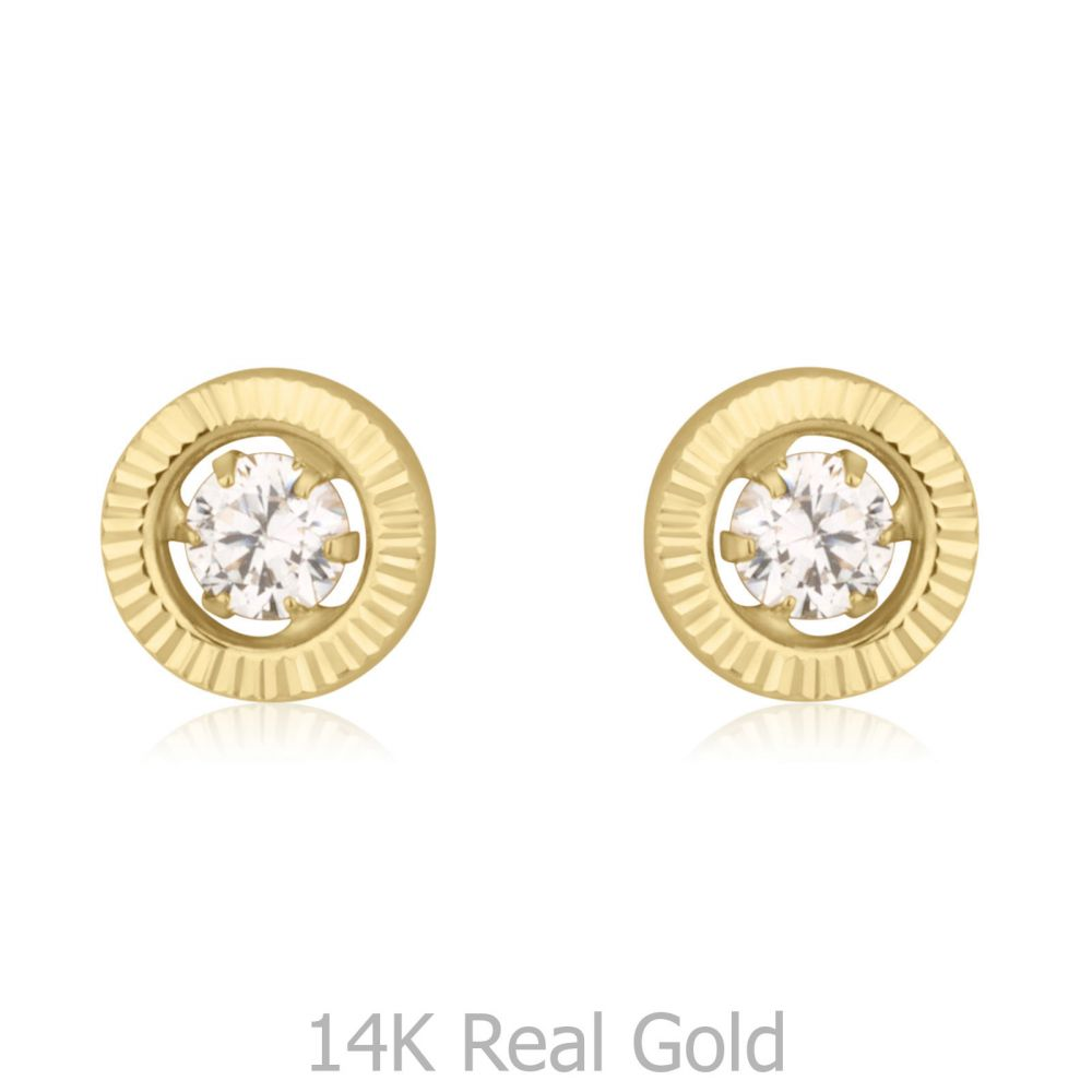 Girl's Jewelry | 14K Yellow Gold Kid's Stud Earrings - Crystal Circle