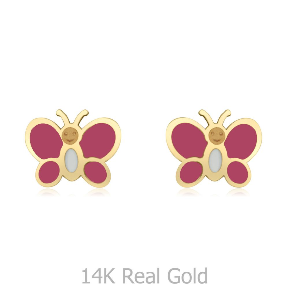 Girl's Jewelry | Stud Earrings in 14K Yellow Gold - Colorful Butterfly