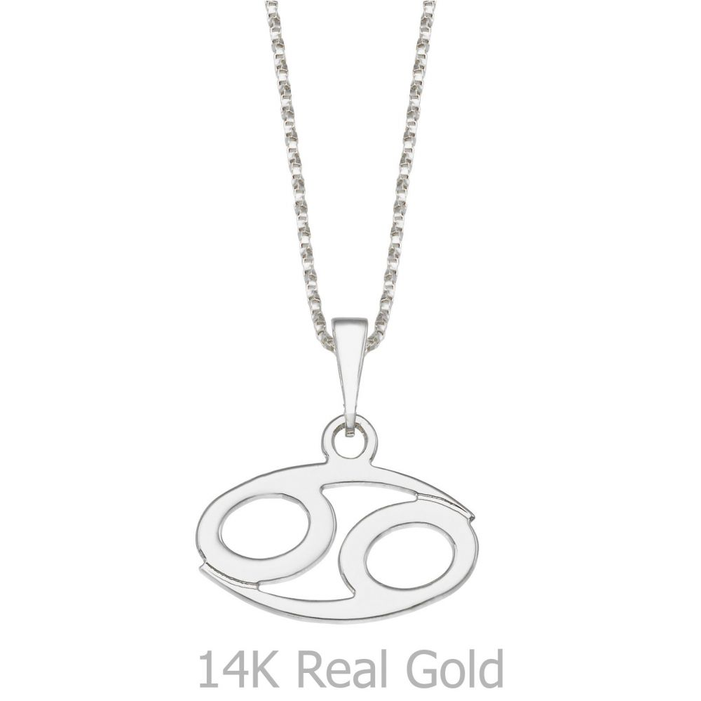 Girl's Jewelry | Pendant and Necklace in 14K White Gold - Cancer