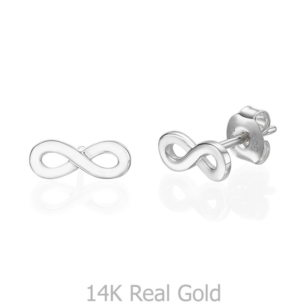 Gold Earrings | 14K White Gold Women's Stud Earrings -