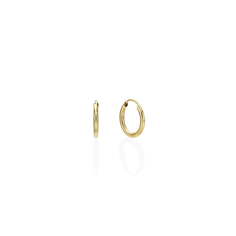 Gold Earrings | 14K Yellow Gold Women's Hoop Earrings - XS