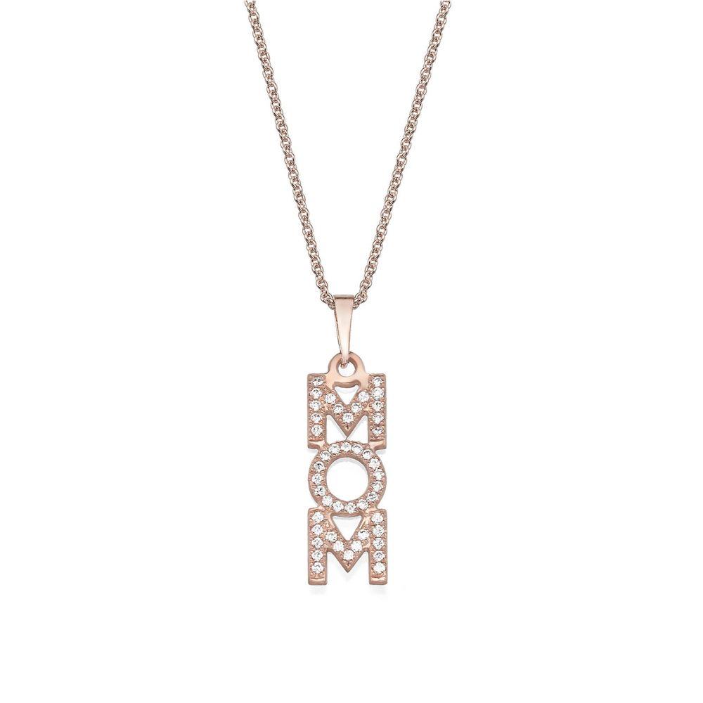 Gold Pendant | 14K Rose Gold Diamond MOM Necklace - mom Vertical Necklace
