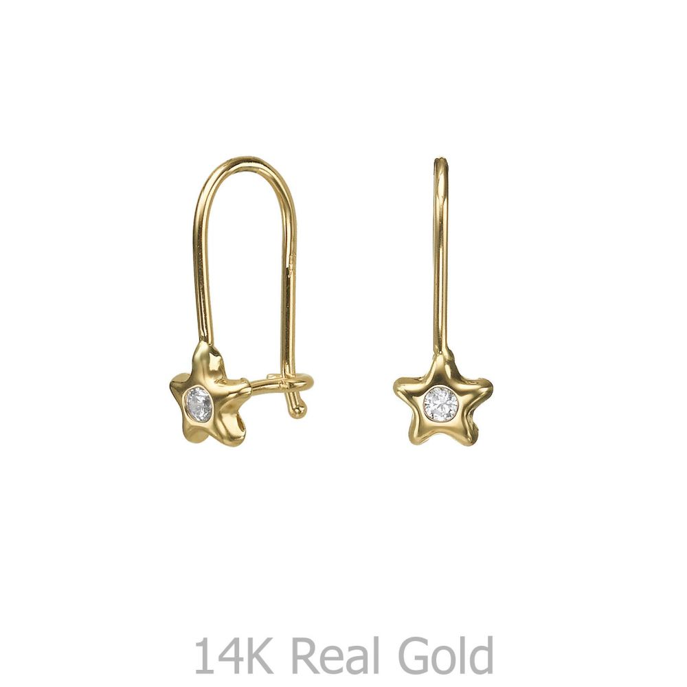 Girl's Jewelry | Dangle Earrings in14K Yellow Gold - Neptune Star