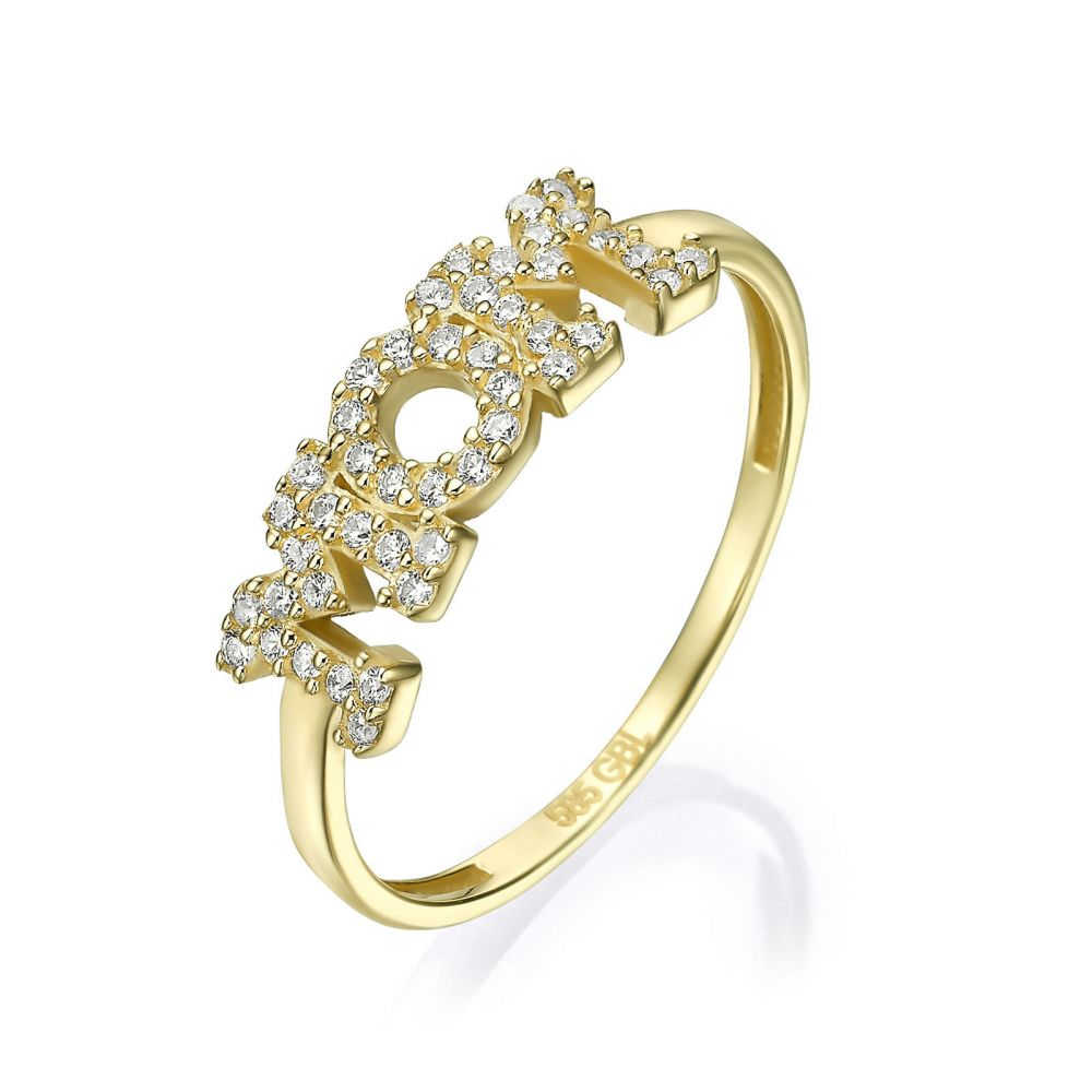 Women's Gold Jewelry | 14K Yellow Gold Ring - Sparkling mom