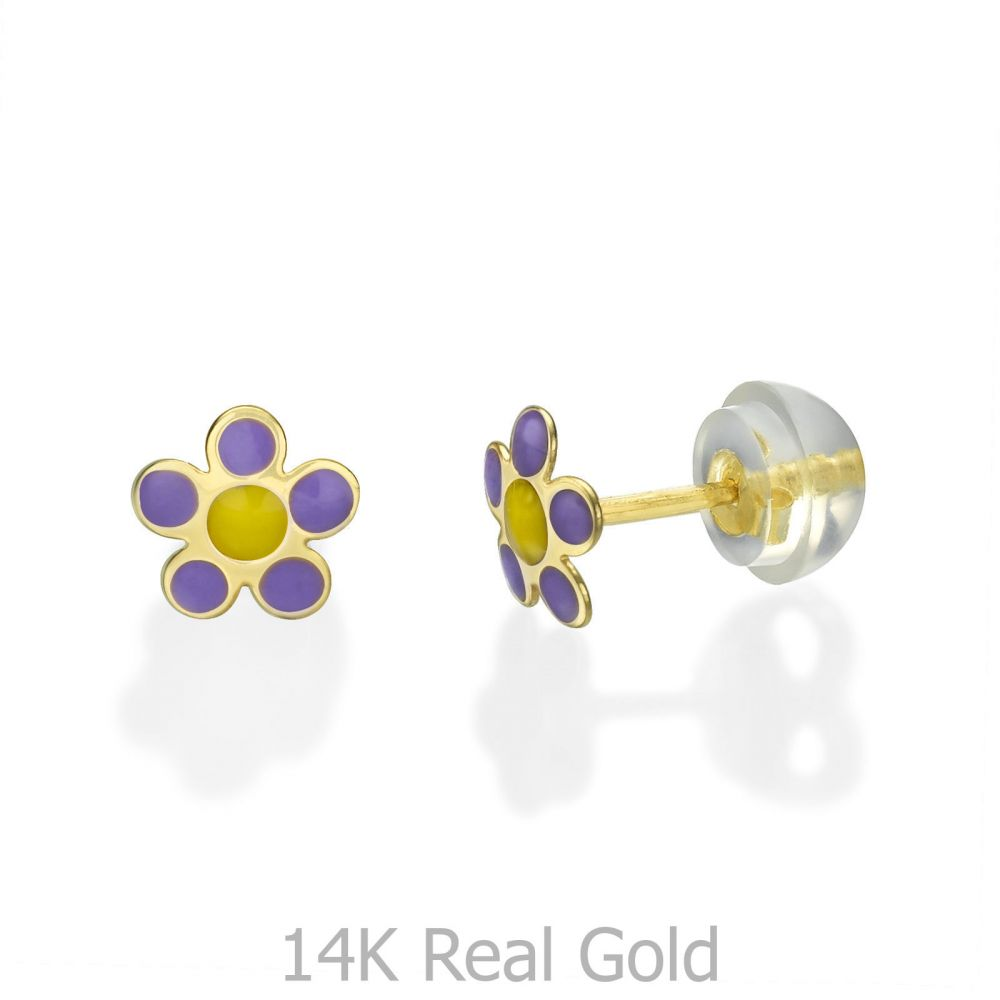 Girl's Jewelry | 14K Yellow Gold Kid's Stud Earrings - Flower of Iris