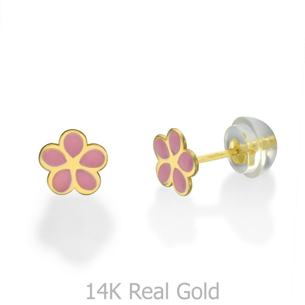 Girl's Jewelry | 14K Yellow Gold Kid's Stud Earrings - Flowering Daisy - Pink