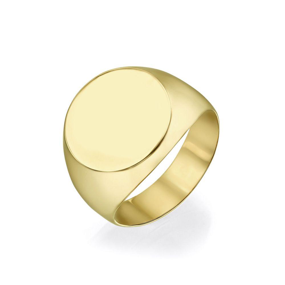 Women's Gold Jewelry | 14K Yellow Gold Rings -Mumbai  Seal
