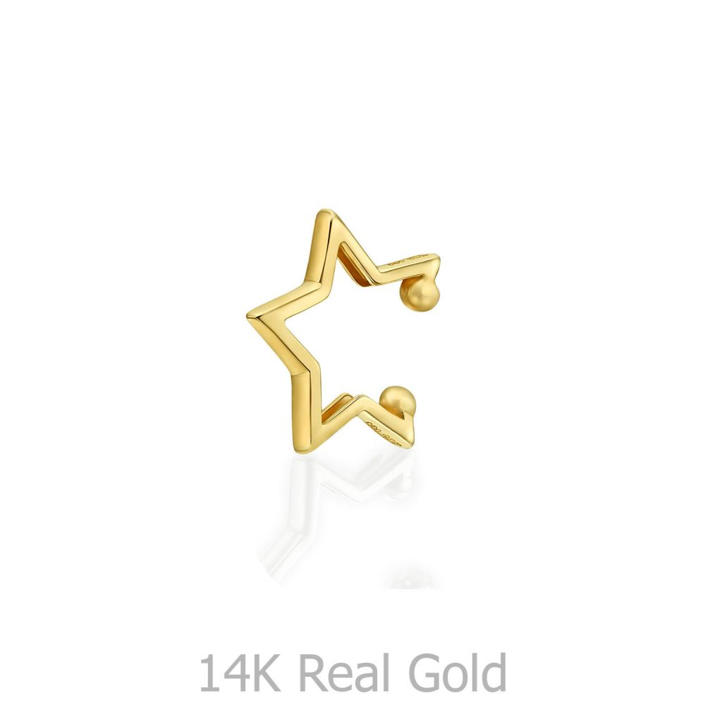 Women's Gold Jewelry | 14K Yellow Gold Women's Cuff Earrings  - Hugging Star