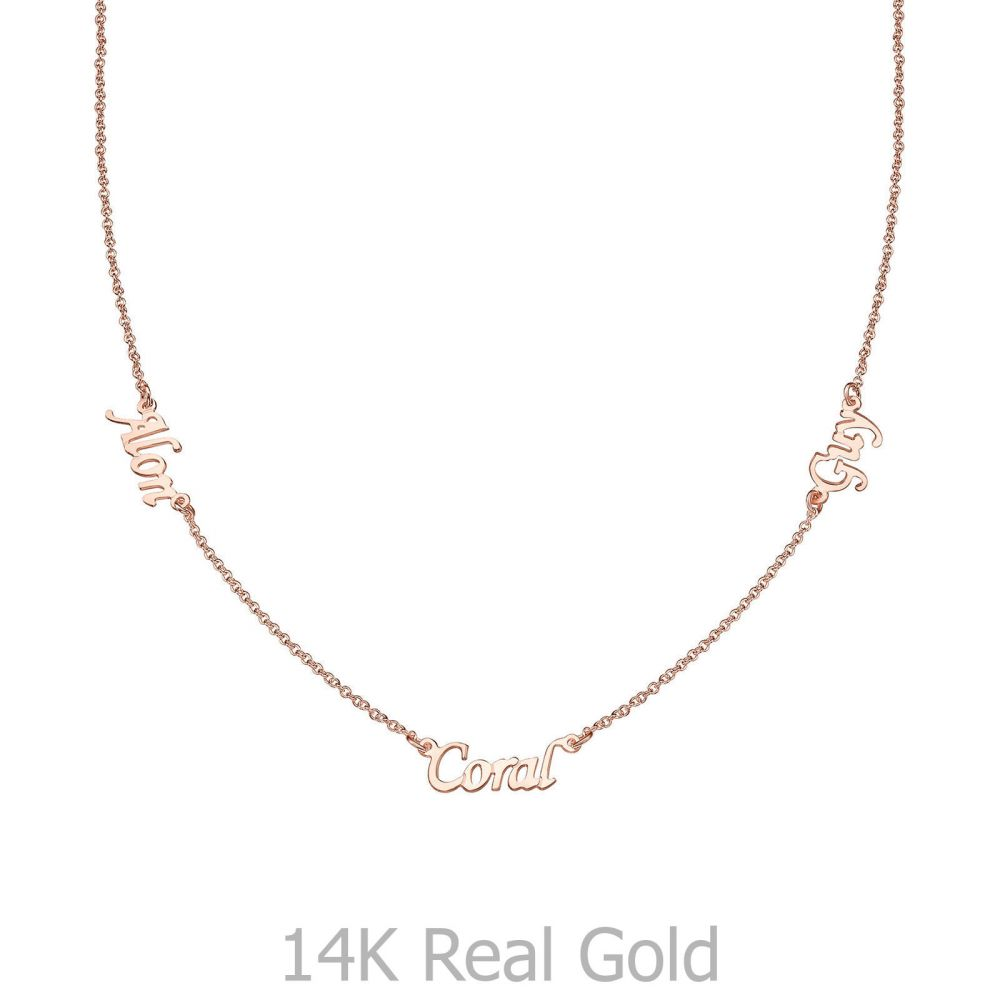 Personalized Necklaces | 14k Rose Gold women's pandant - Three Names Necklace