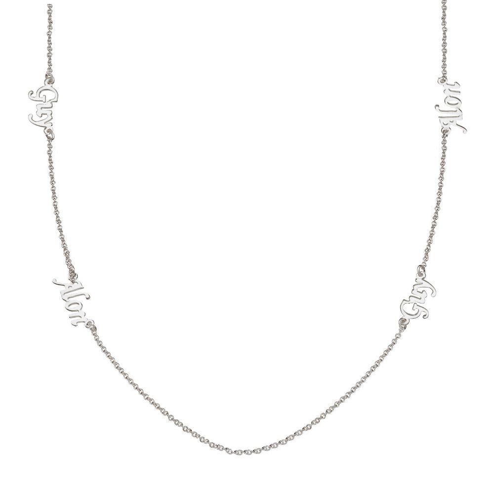 Personalized Necklaces | 14k White gold women's pandant - Four Names Necklace