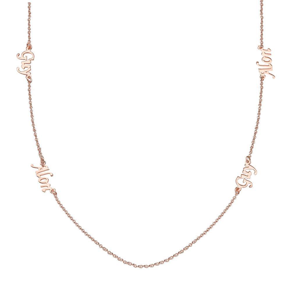 Personalized Necklaces | 14k Rose Gold women's pandant - Four Names Necklace
