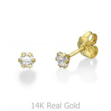 14K Yellow Gold Kid's Stud Earrings - Flower of Helena